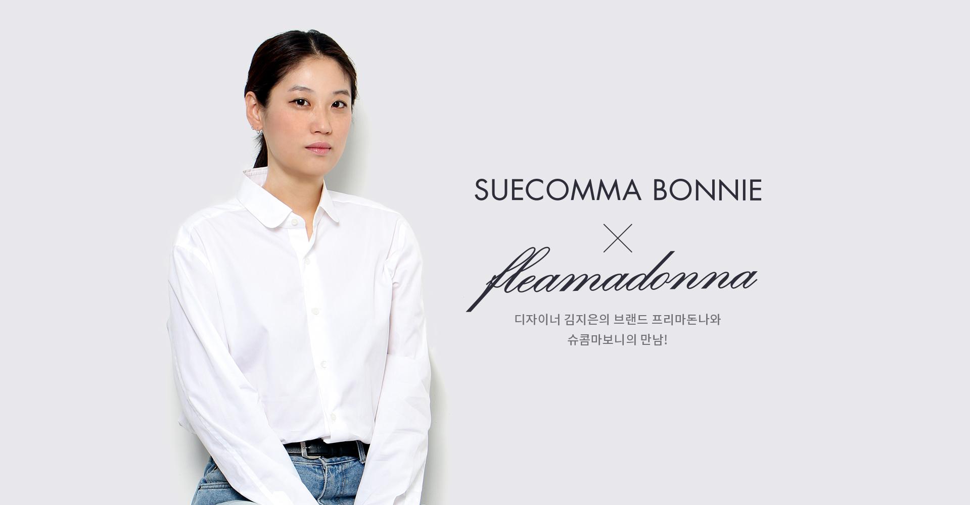 SUECOMMABONNIE