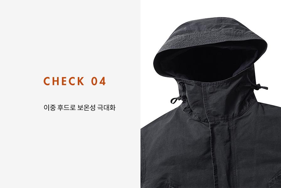 CHECK 04 이중 후드로 보온성 극대화