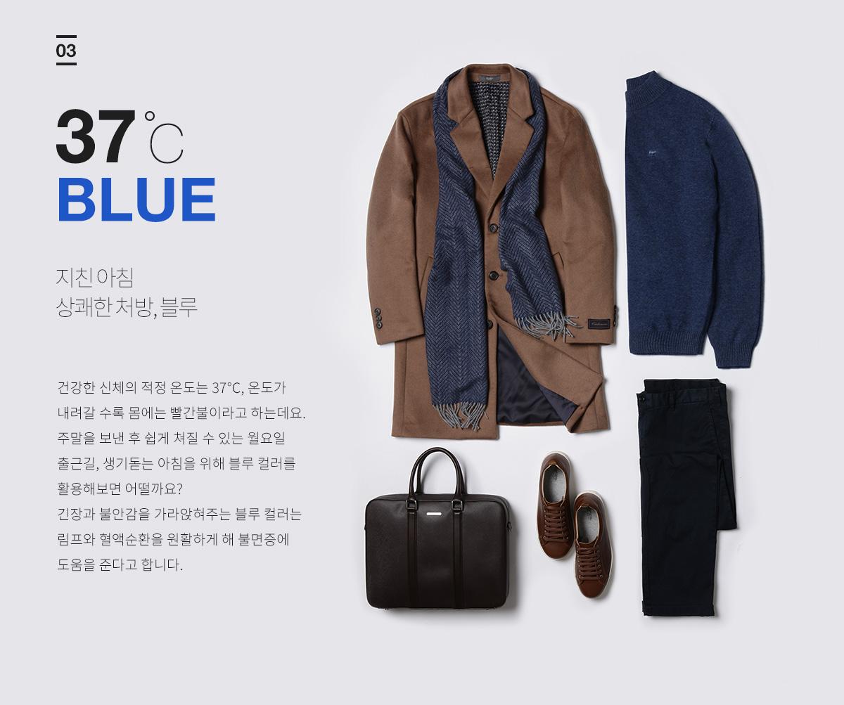 03 37℃ BLUE