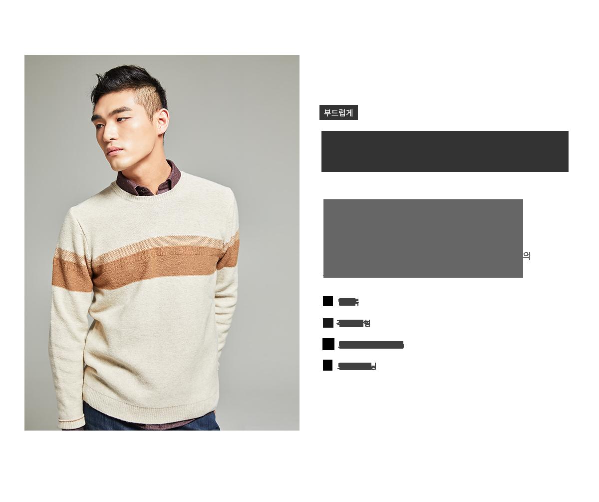 부드럽게 Round neck
