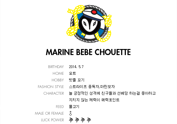marin_bebe