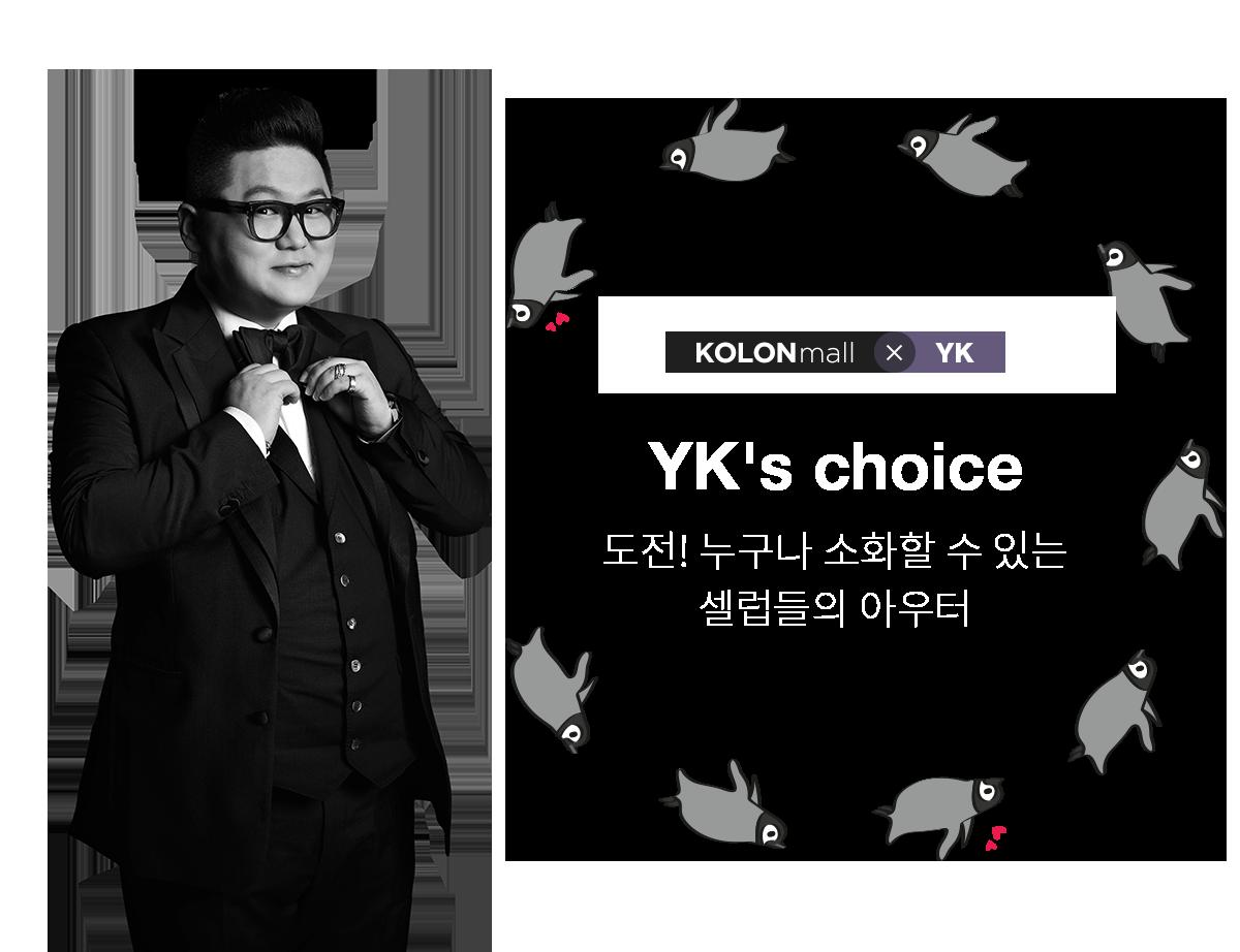 YK's choice