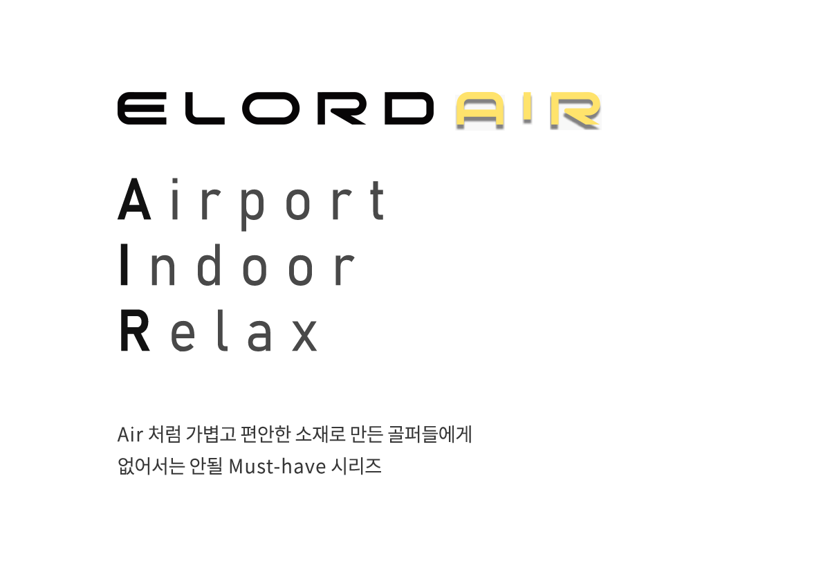 ELORD AIRPORT INDOOR RELAX