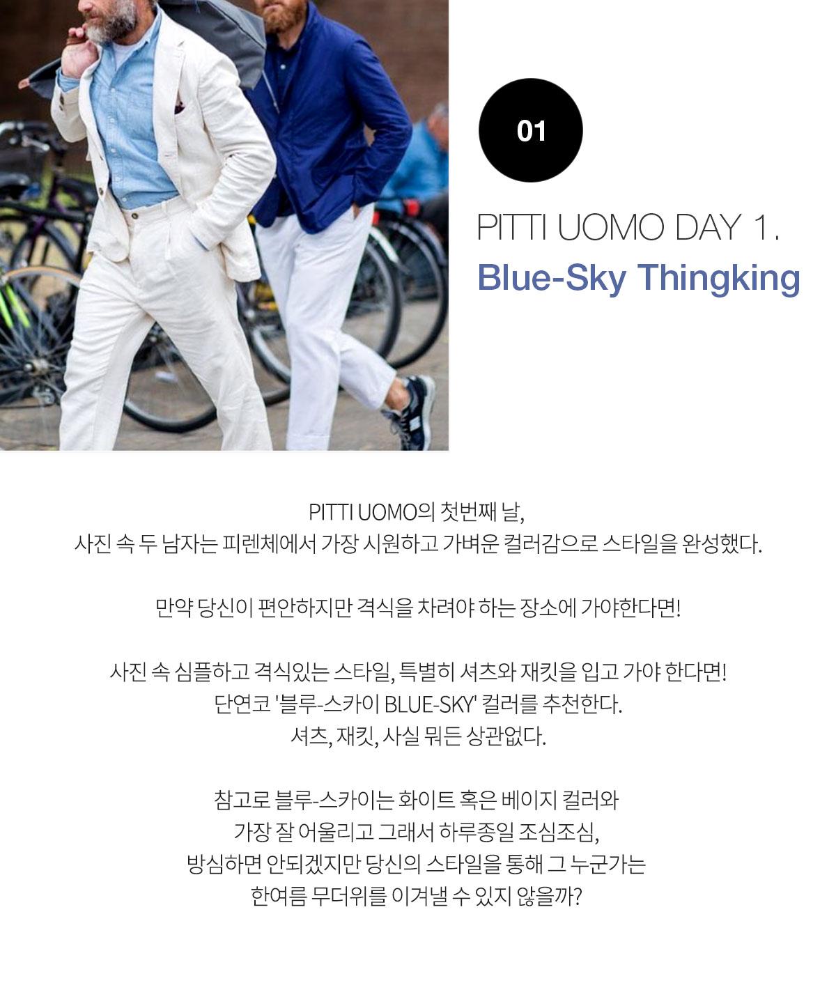 PITTI UOMO DAY 1. Blue-Sky Thingking