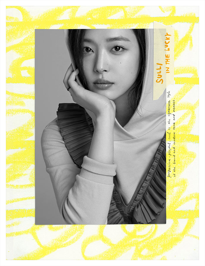 SULLI IN THE LUCKY