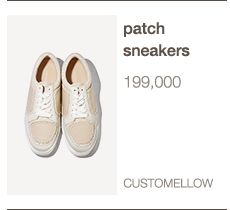 patch sneakers  199,000won