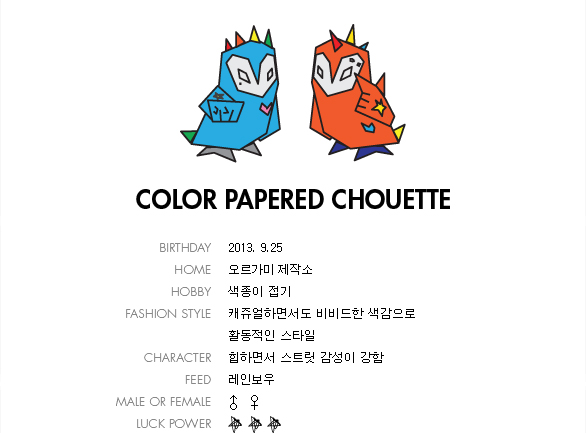 color_papered