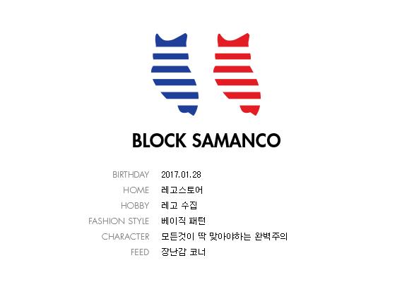 block_samanco